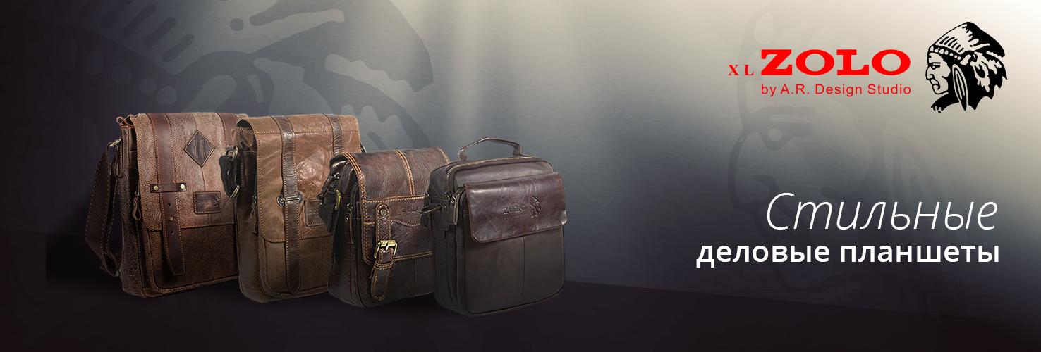 d99909c1b56f Сумки, чемоданы, рюкзаки, мелкая кожгалантеря от ведущих российских и  зарубежных производителей - оптовая продажа   интернет-магазин Alaska Bag